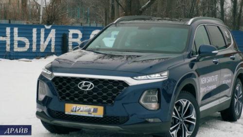Новое поколение Hyundai Santa FE   Драйв