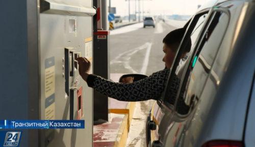 Какова экономическая эффективность платных трасс? | Транзитный Казахстан