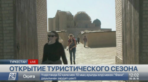 Какие туристические проекты реализуют в Туркестане