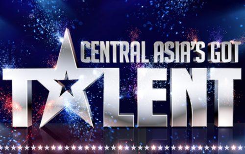 «Хабар» запустил проект «Central Asia's Got Talent»