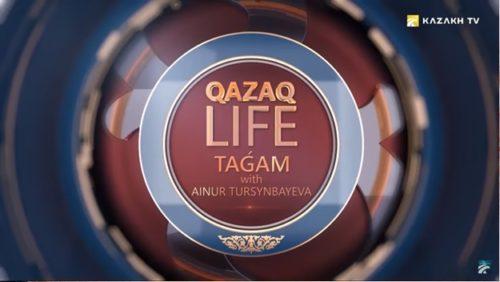 Новая программа «КАЗАХ ЛАЙФ. ТАГАМ» на канале «Kаzаkh TV» (Казах ТВ)