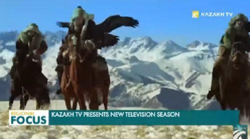 На канале «Казах ТВ» начинается новый весенний сезон