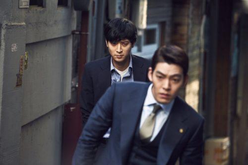 «Мастер» - финансовая пирамида по-корейски. Премьера на канале «КиноСат».